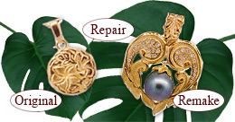 Repair,Original,Remake